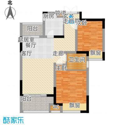 优山美地名邸92.00㎡1#楼A-2b户型