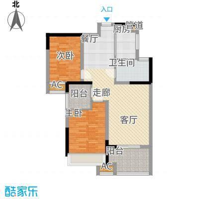 禹洲中央广场86.67㎡1-3A#楼A2户型
