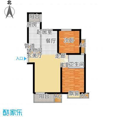 茂华国际汇111.00㎡6号楼户型