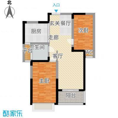 英祥承德公馆86.00㎡2期11#楼西单元中间套2室户型