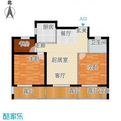 欣明文锦城93.52㎡文锦城A4户型