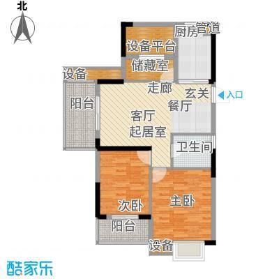 欣明文锦城102.84㎡A6户型