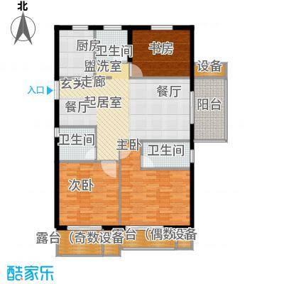 欣明文锦城123.63㎡A5户型