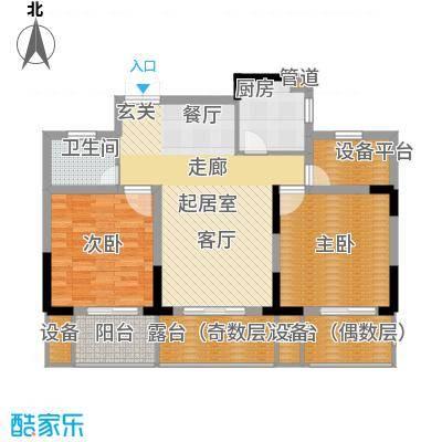 欣明文锦城98.41㎡A13户型