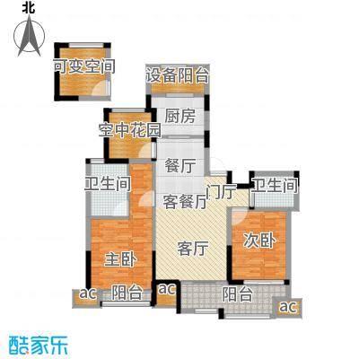紫金城126.85㎡二期10-11#楼标准层户型