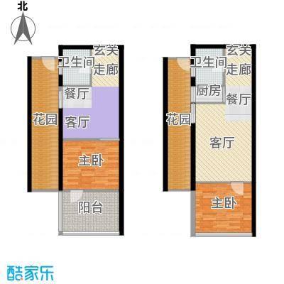 中山SOHO公寓户型