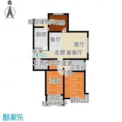 东方明珠广场141.00㎡C库・户型