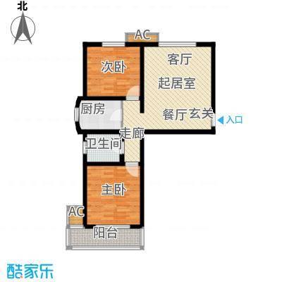 绿都皇城已售完23号楼23-1户型