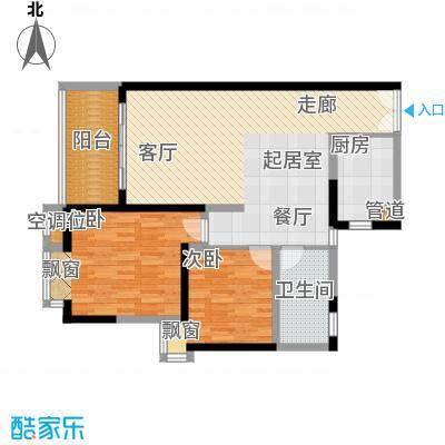 香缇溪岸91.28㎡17#2-25层G4户型