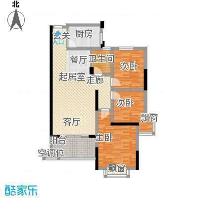 香缇溪岸103.22㎡10号楼高层D2户型