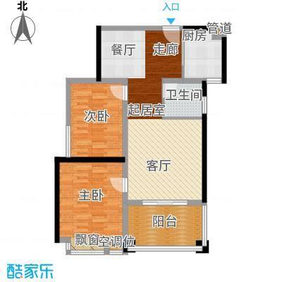 香缇溪岸92.00㎡高层1#楼G3户型