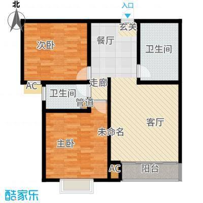 博鑫翰城C2户型