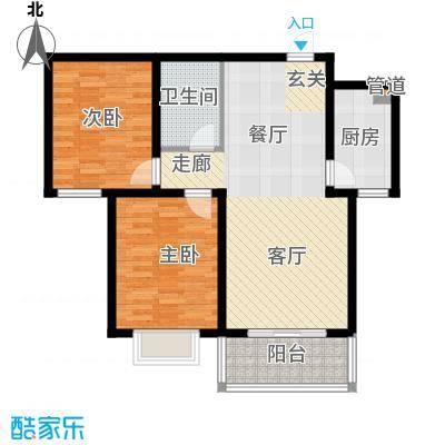 旭阳幸福郡2-B户型