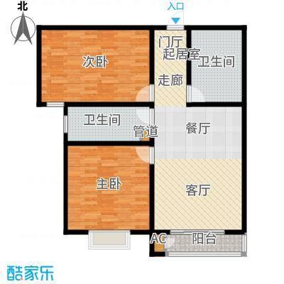 博鑫翰城A2户型