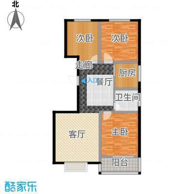 天润国际城124.90㎡户型
