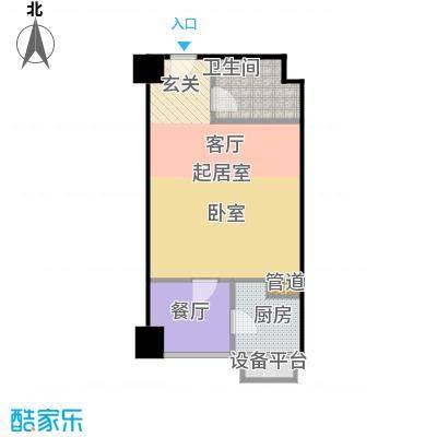 未来像素已售完公寓B户型