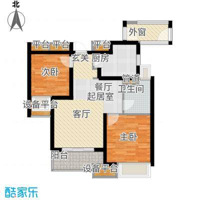 万科城75.00㎡A5区1#10#14#楼中户U-1户型