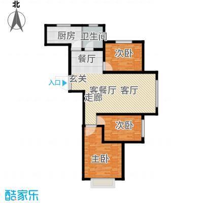 金宇国际小区C区户型