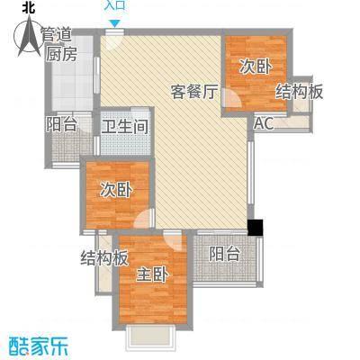 恒大雅苑5#楼1单元A3室户型