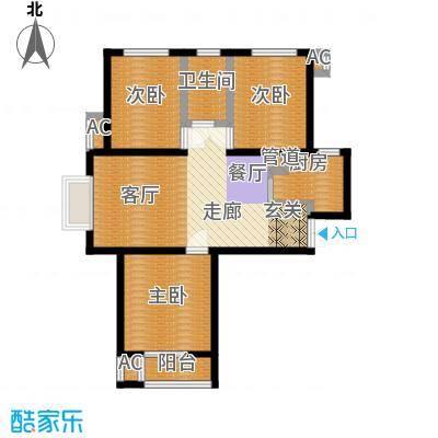 紫晶悦城A户型