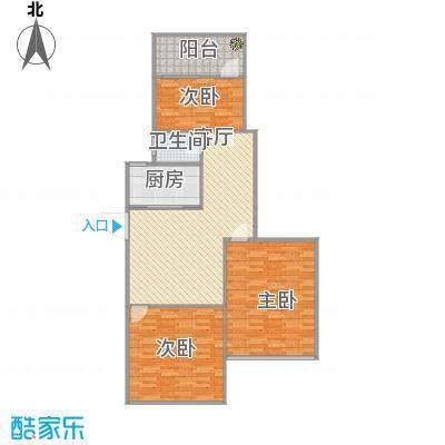 75方两室两厅