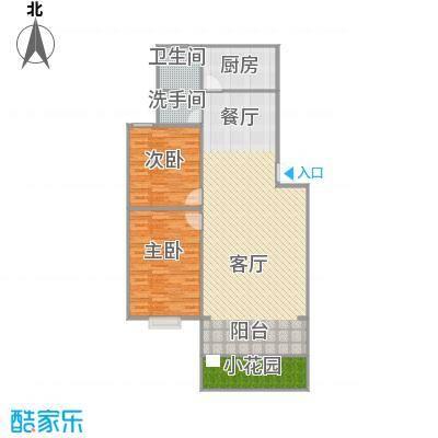 1楼2室2厅1卫带花园