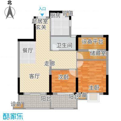 欣明文锦城101.69㎡A9户型