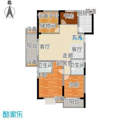 欣明文锦城133.57㎡A8户型