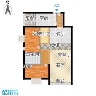 春蕾小区101方A1户型两室两厅