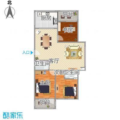 两室两厅A型