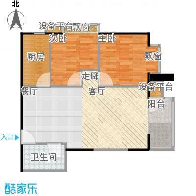 远中悦麒会馆B户型