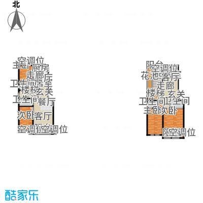 中景华庭B5户型