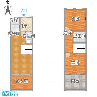 天玺103方复式户型两室两厅