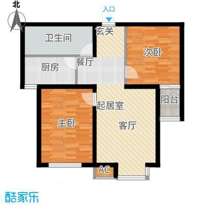 华瑞科技苑77.00㎡华瑞・科技苑B1面积7700m户型