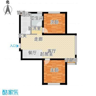 香榭丽花园C3(93)_副本户型