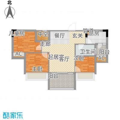 洛阳碧桂园一期J571-B户型