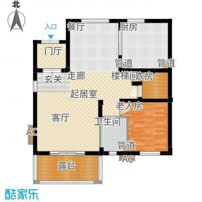 洛阳碧桂园一期G171一层户型