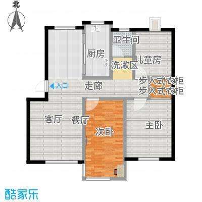 锦绣龙轩138平3室2厅2卫