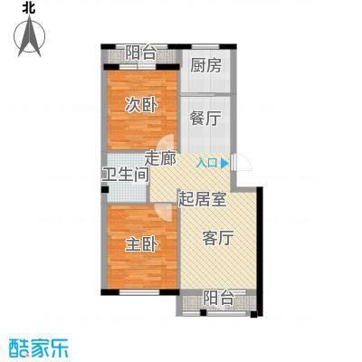 华恒金域澜庭华恒・金域澜庭LT-14户型
