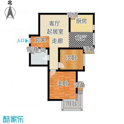 武阳丽园I1、2号楼B2反户型