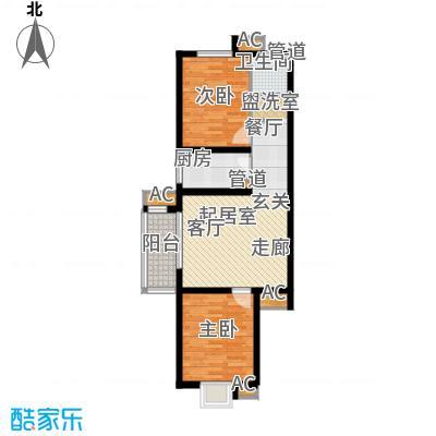 五洲国际官邸(已售完)一期C户型