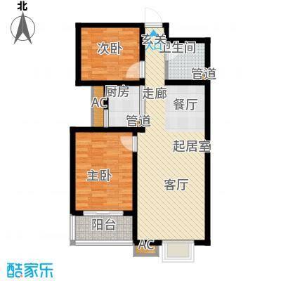 五洲国际官邸(已售完)7#F2户型