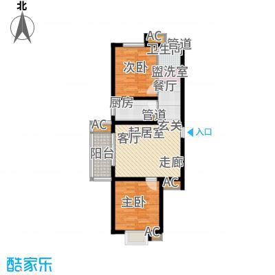 五洲国际官邸(已售完)A户型