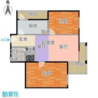上东三角洲95.55㎡11、12号楼C户面积9555m户型