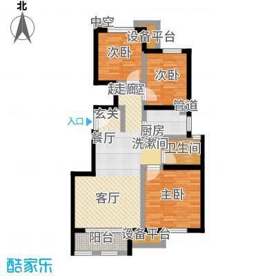 北京城建徜徉集95.00㎡A2-2面积9500m户型