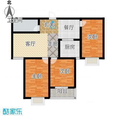 水木清华苑125.30㎡L户型