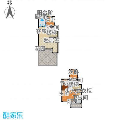 中房水木兰亭159.07㎡A2面积15907m户型