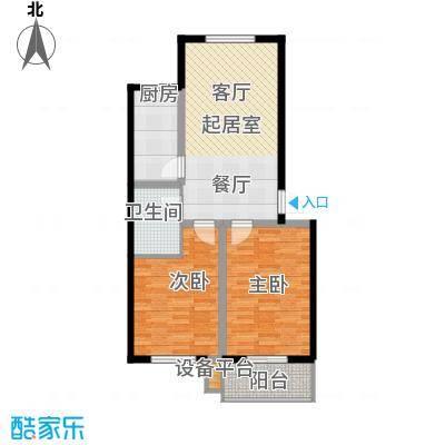 鑫河湾93.56㎡户型