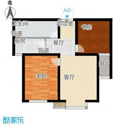华瑞科技苑77.00㎡华瑞・科技苑b2面积7700m户型