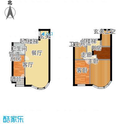 鹿港嘉苑119.84㎡2号楼B面积11984m户型